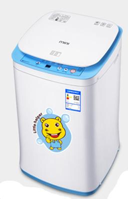 5.8KG全自动洗衣机